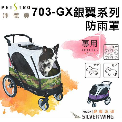 p0061131902984-item-c27exf4x0500x0500-m