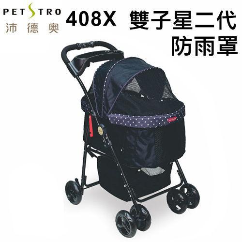 p0061131902828-item-3520xf4x0500x0500-m