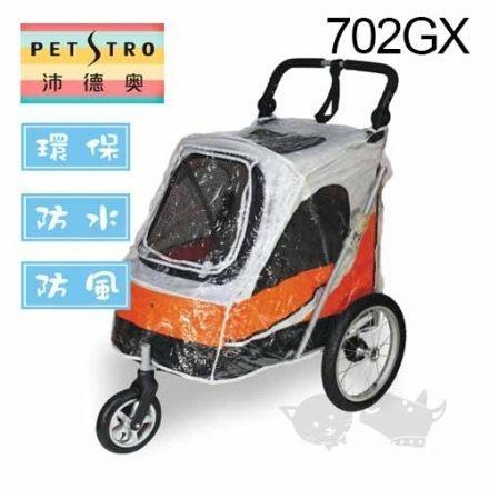 p0061118754853-item-47f2xf4x0440x0440-m
