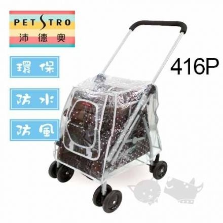 p0061118754219-item-1b5axf4x0440x0440-m