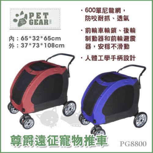 p006138816846-item-196dxf4x0500x0500-m