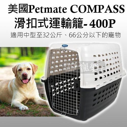 p0061122298643-item-a1c2xf4x0500x0500-m