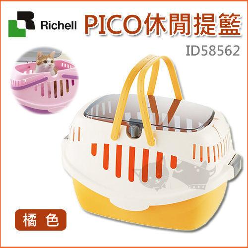 p006163870154-item-030fxf4x0500x0500-m