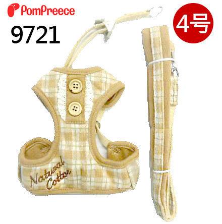 p0061126622782-item-e43axf4x0440x0444-m.jpg