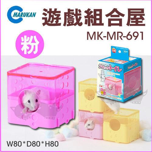 p006141911659-item-a626xf4x0500x0500-m