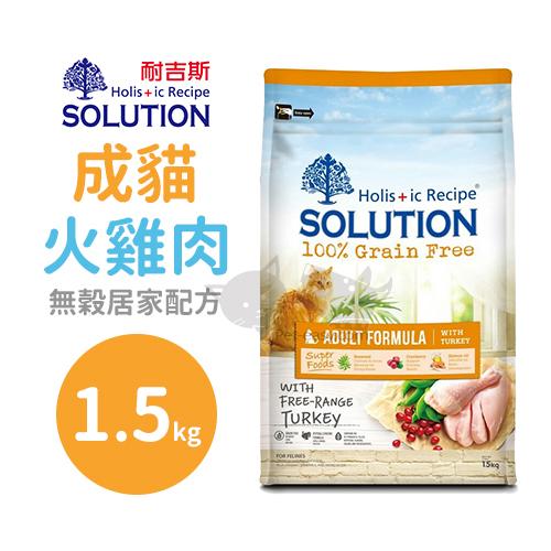 無穀成貓火雞肉1 5kg.jpg
