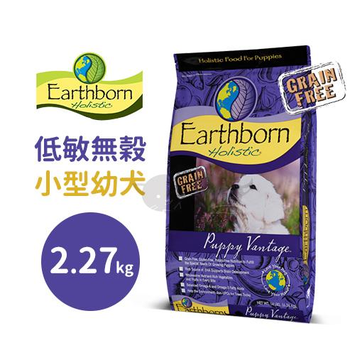 低敏無穀小型幼犬2 27kg.jpg
