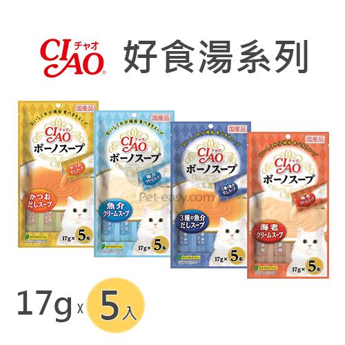 CIAO好食湯-品項.jpg