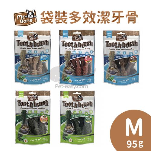 袋裝王品潔牙骨-M 95.jpg