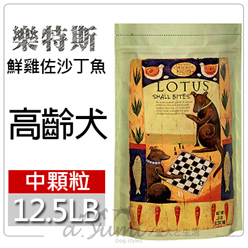 鮮雞佐沙丁魚12-5.jpg