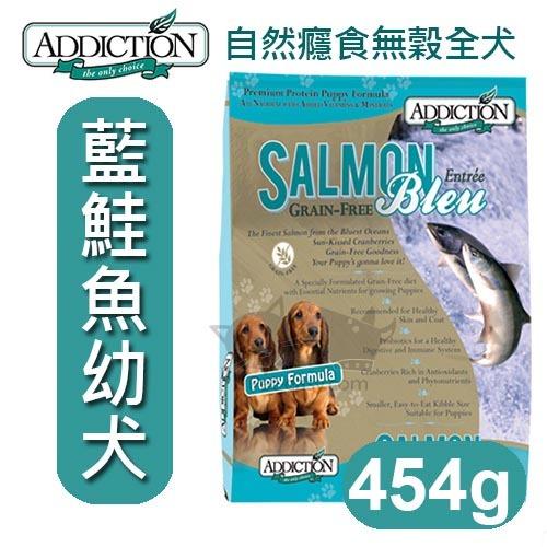 藍鮭魚幼454.jpg