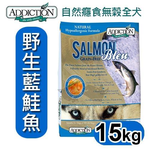 藍鮭魚15.jpg