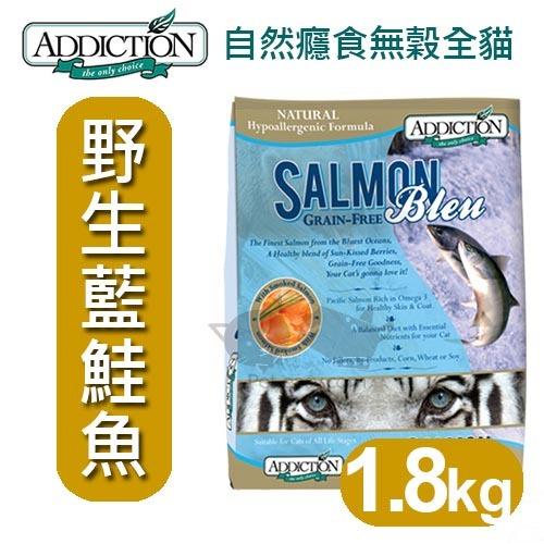 藍鮭魚貓1.8.jpg