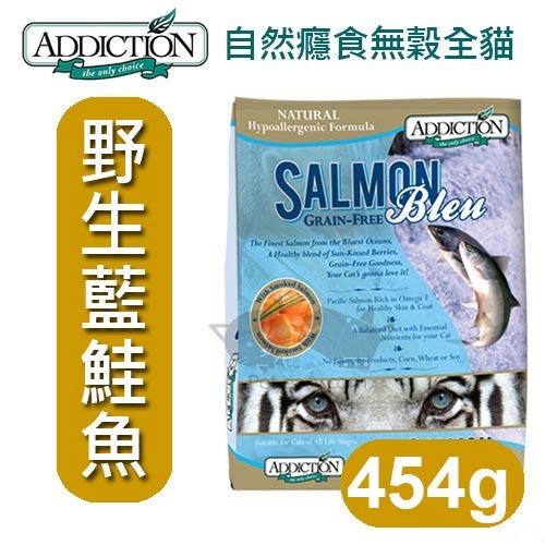 藍鮭魚貓454.jpg