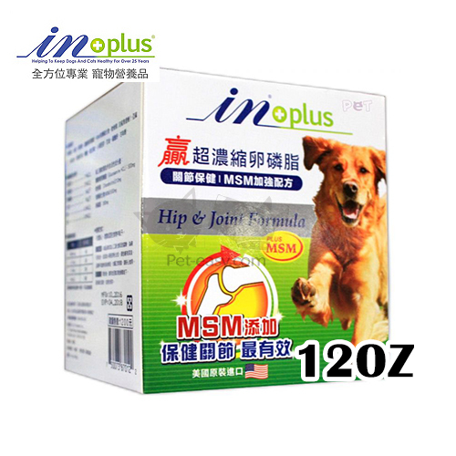 IN-PLUS-贏超濃縮卵磷脂關節保健12oz.jpg