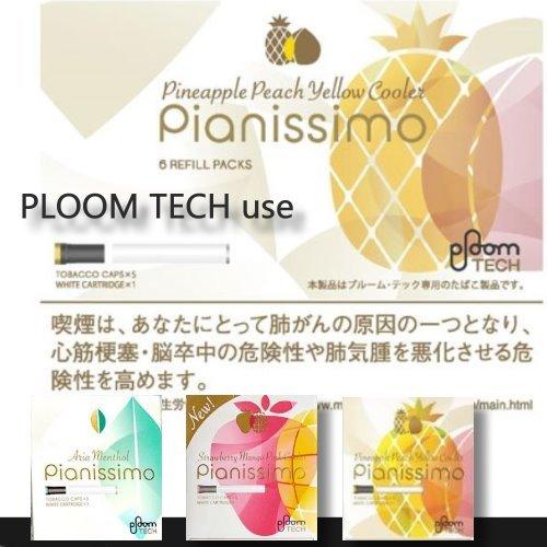 PLOOM3.jpg
