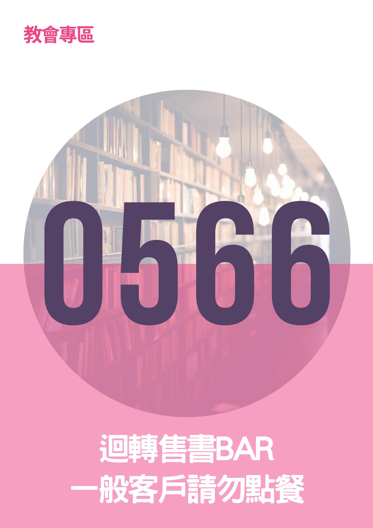 16584432