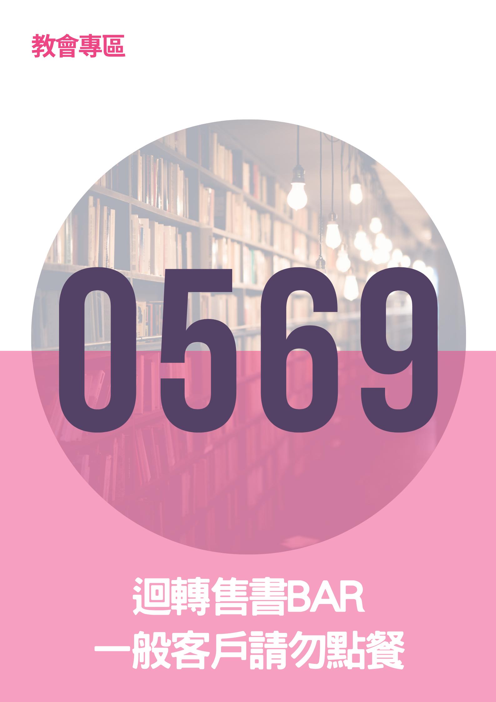 16584435