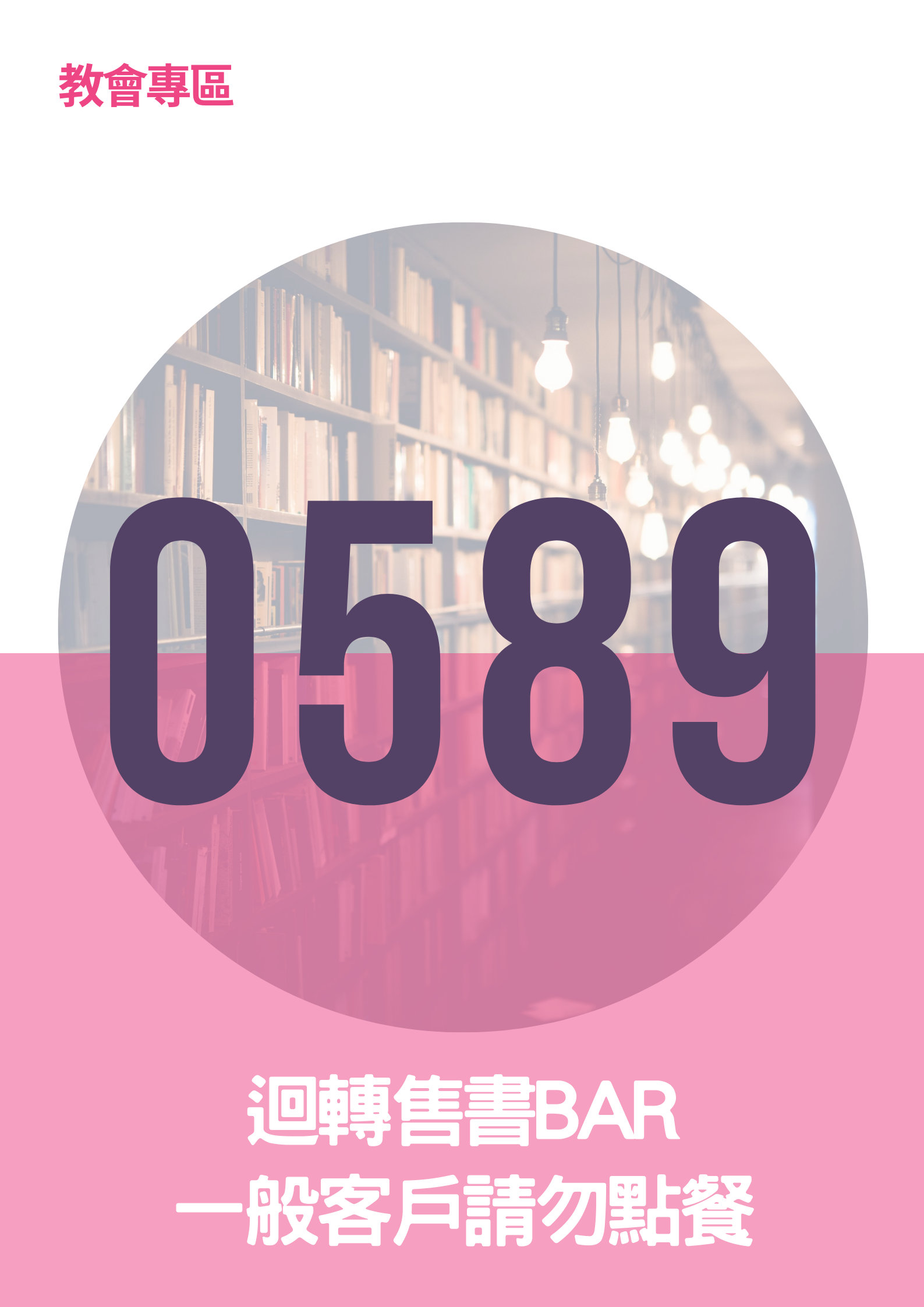 16584458