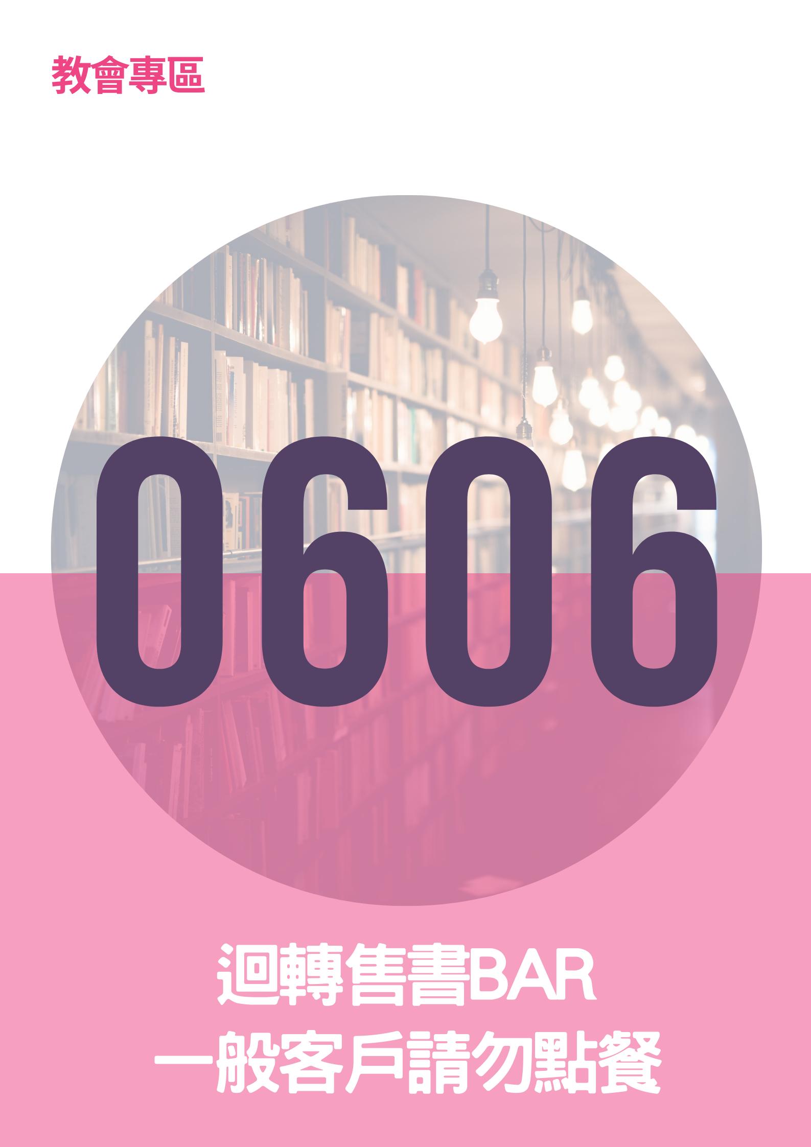 17061546
