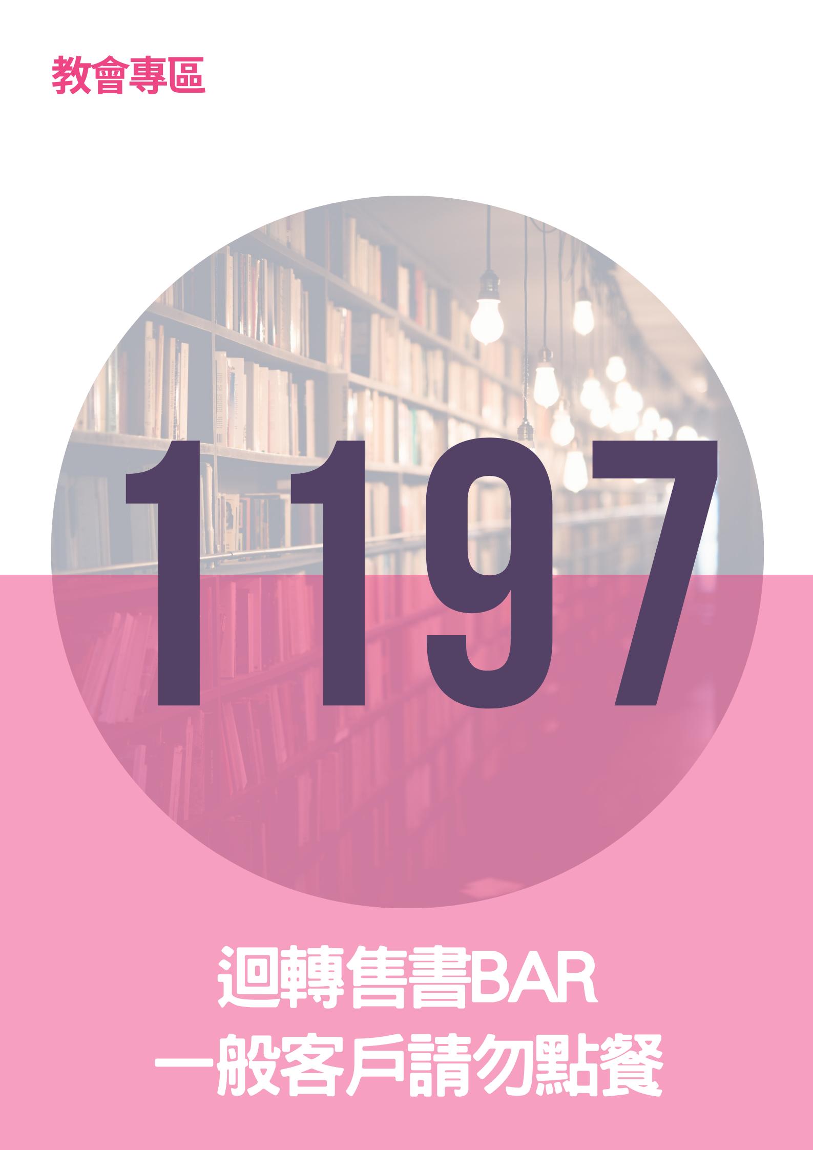 17066337