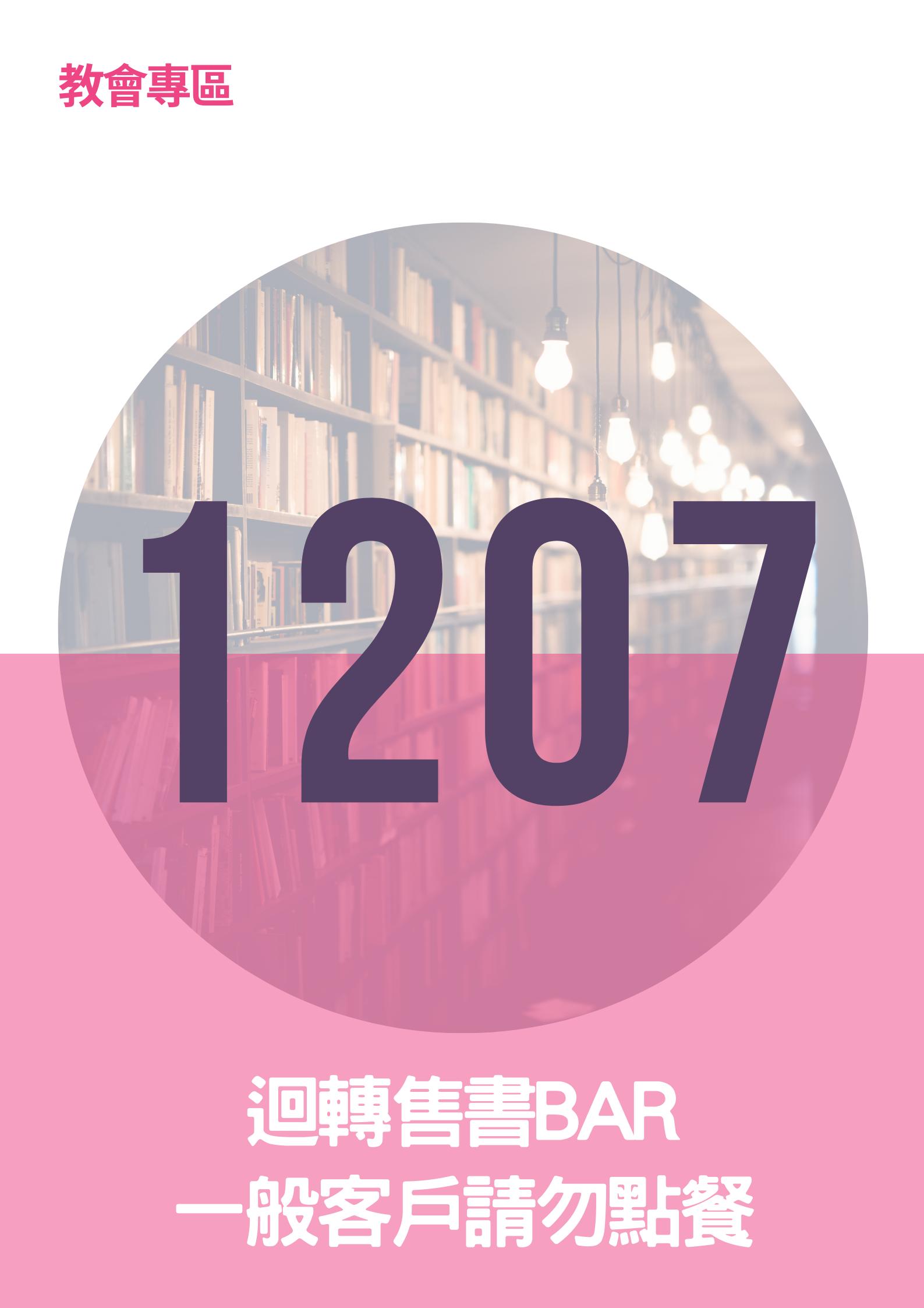 17296157