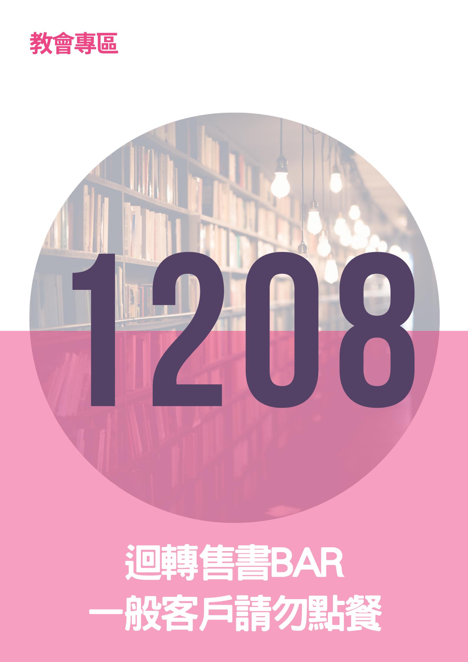 17296161