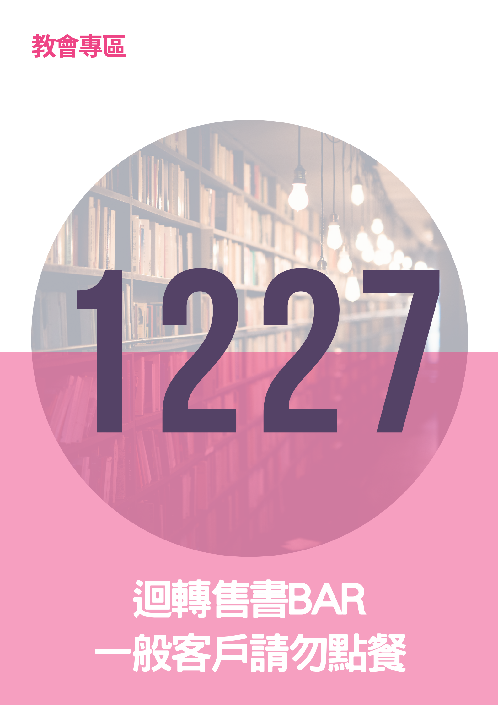 17296220