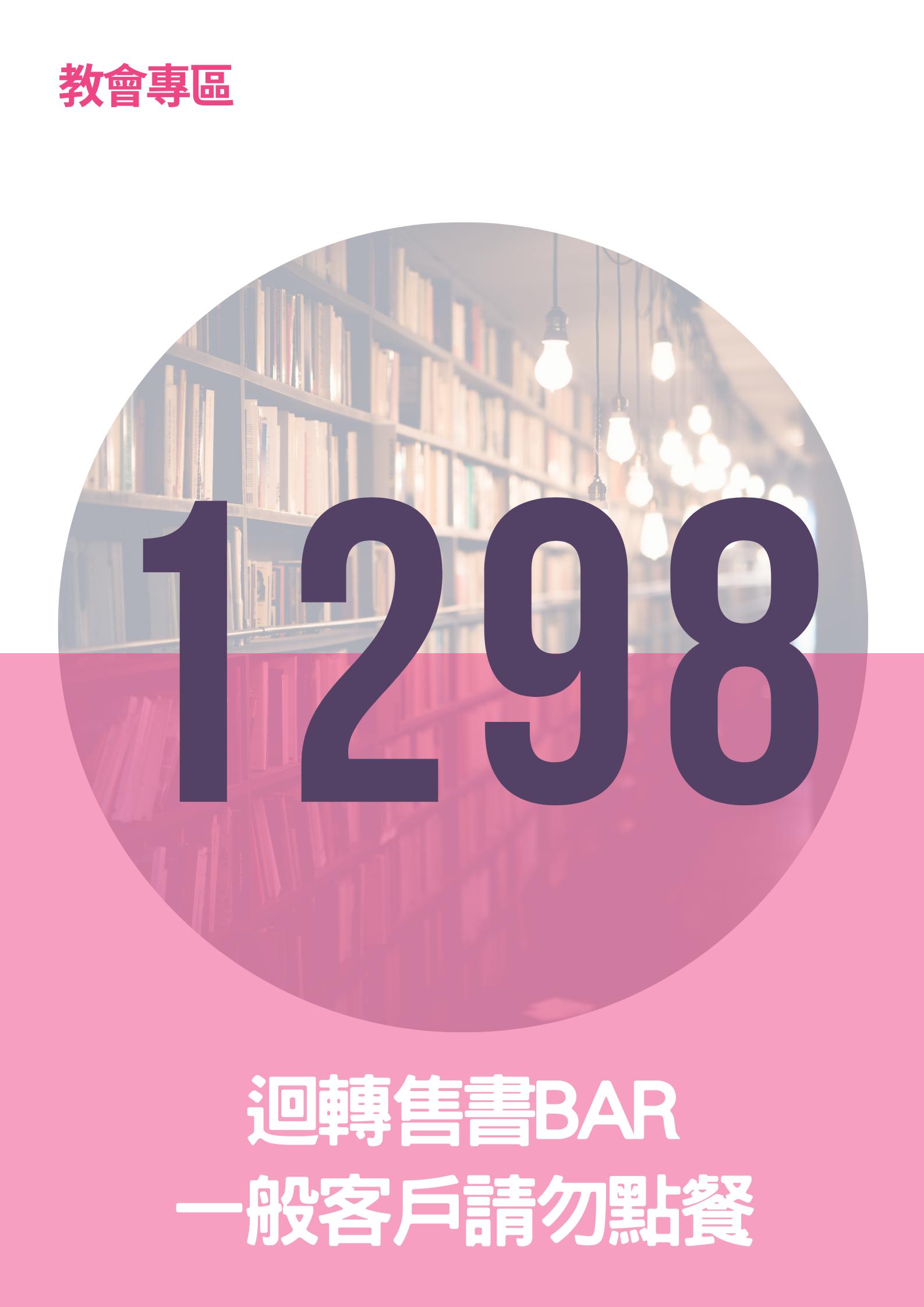 17296404