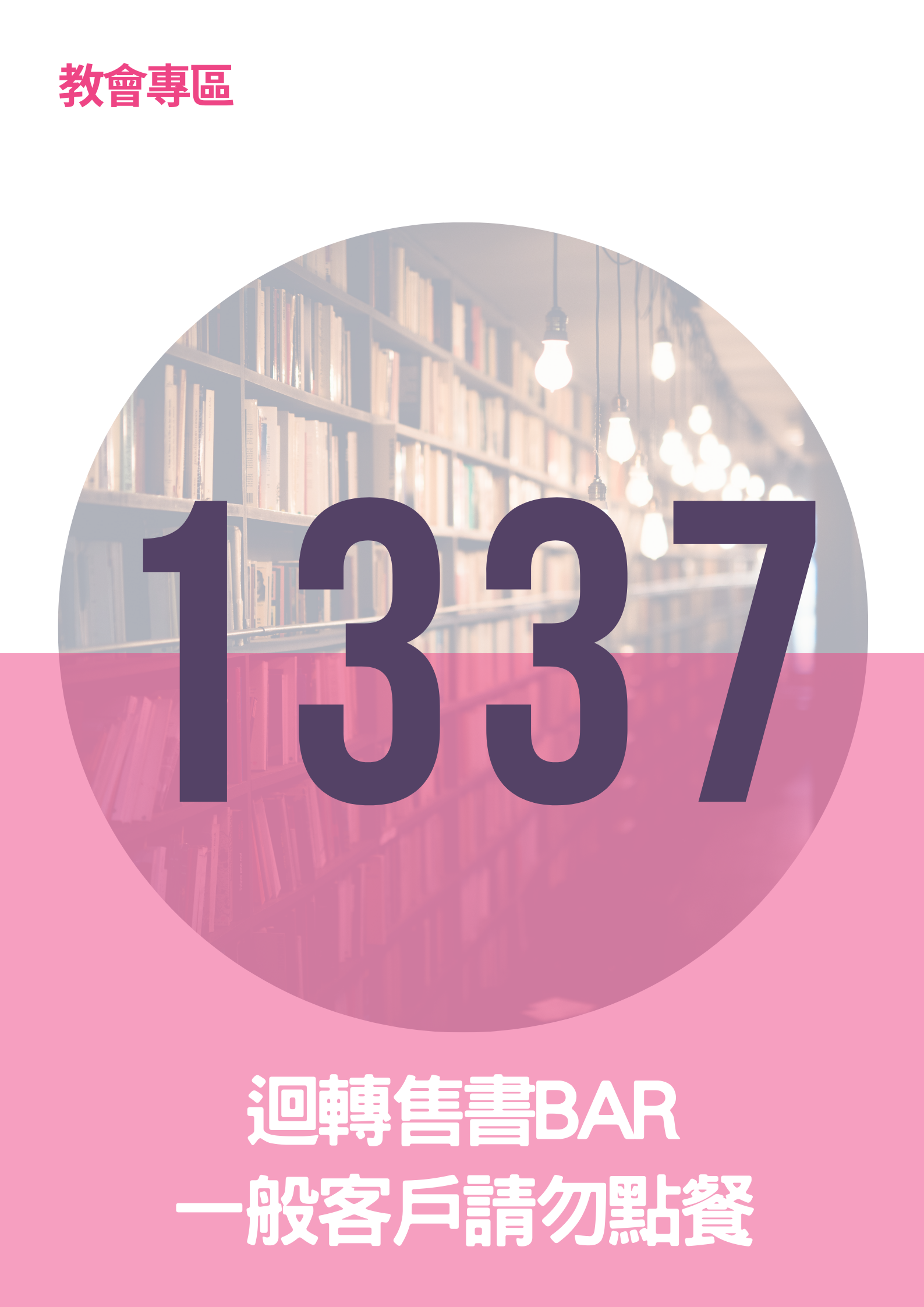17296876