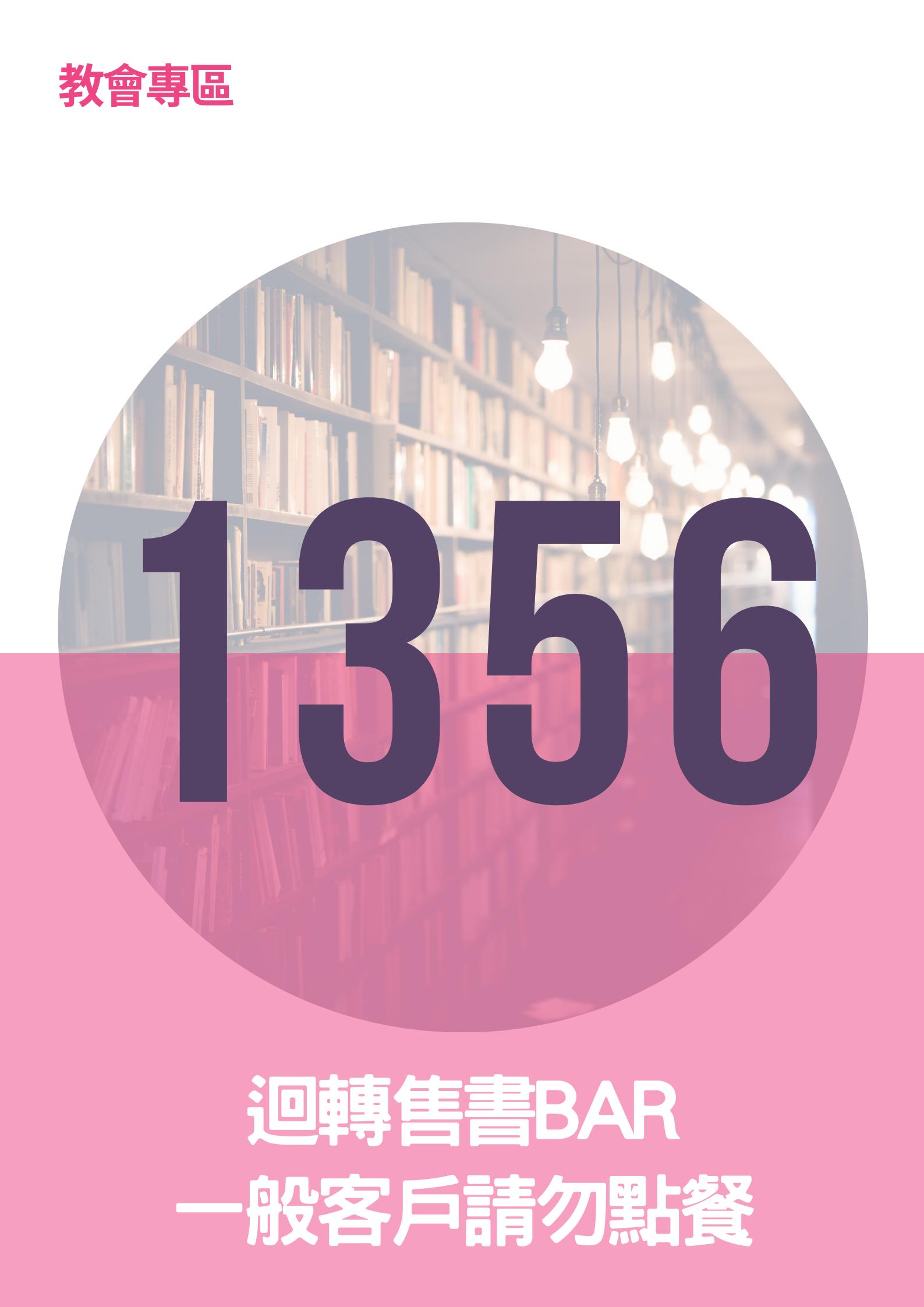 17296915