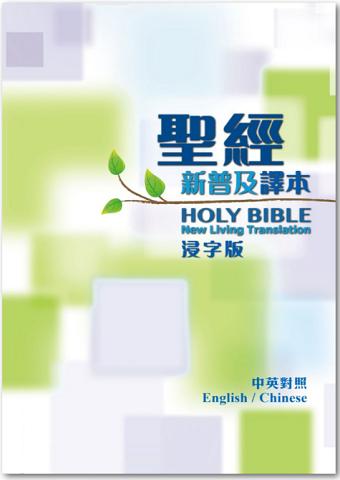 BCNLT002.jpg