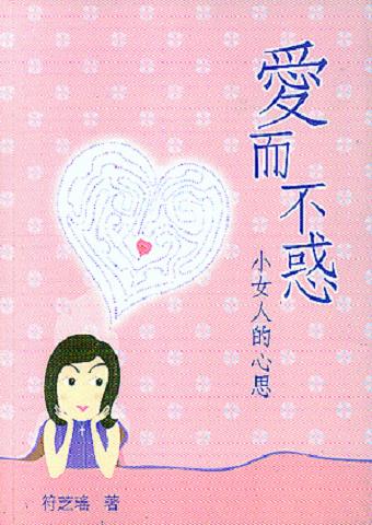 single_book.jpg