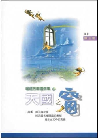 tianguo-500x500.jpg