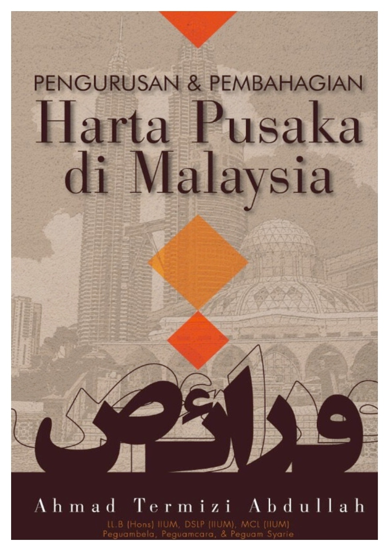 Harta Pusaka (e-book)-cover.jpg