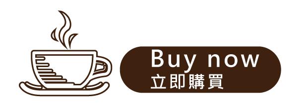 防彈咖啡組選購連結.png