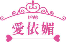 愛依媚:registered:|性感睡衣ღ24H情趣用品購物中心