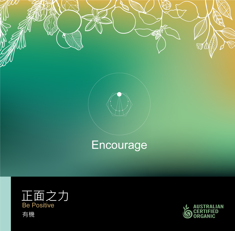 Encourage_Be-Positive.jpg