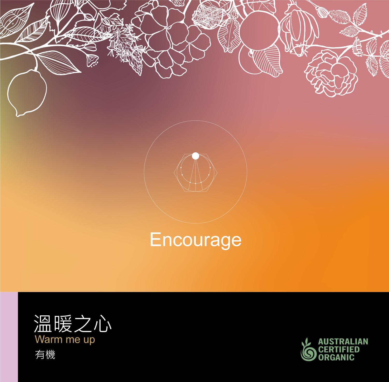 Encourage_Warm-me-up.jpg