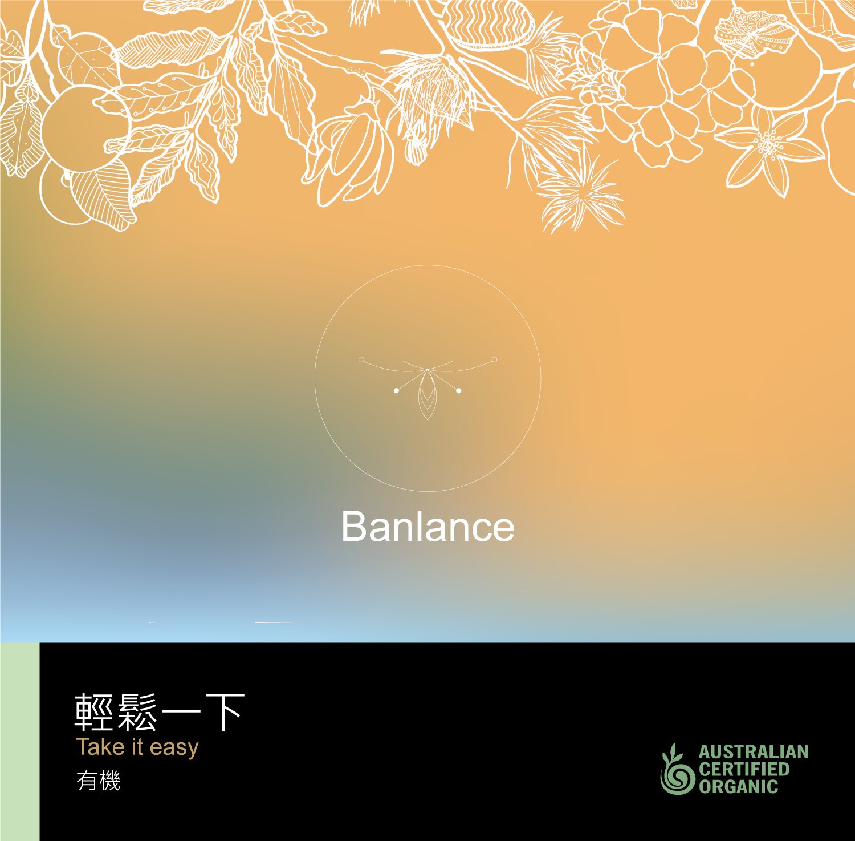 Banlance_Take-it-easy.jpg