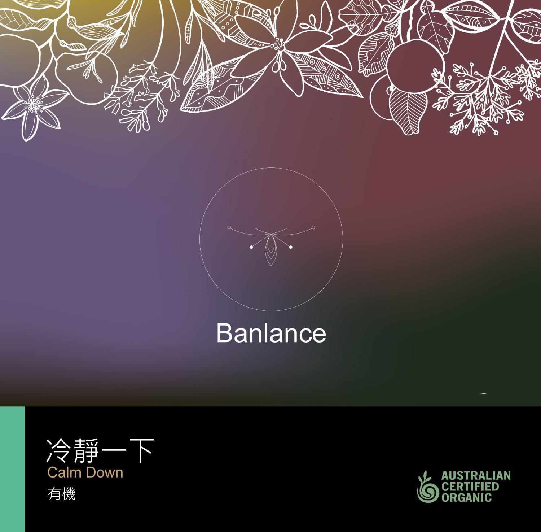 Banlance_Calm-Down.jpg