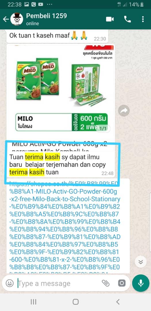 WhatsApp Image 2019-11-27 at 15.40.53 (6).jpeg