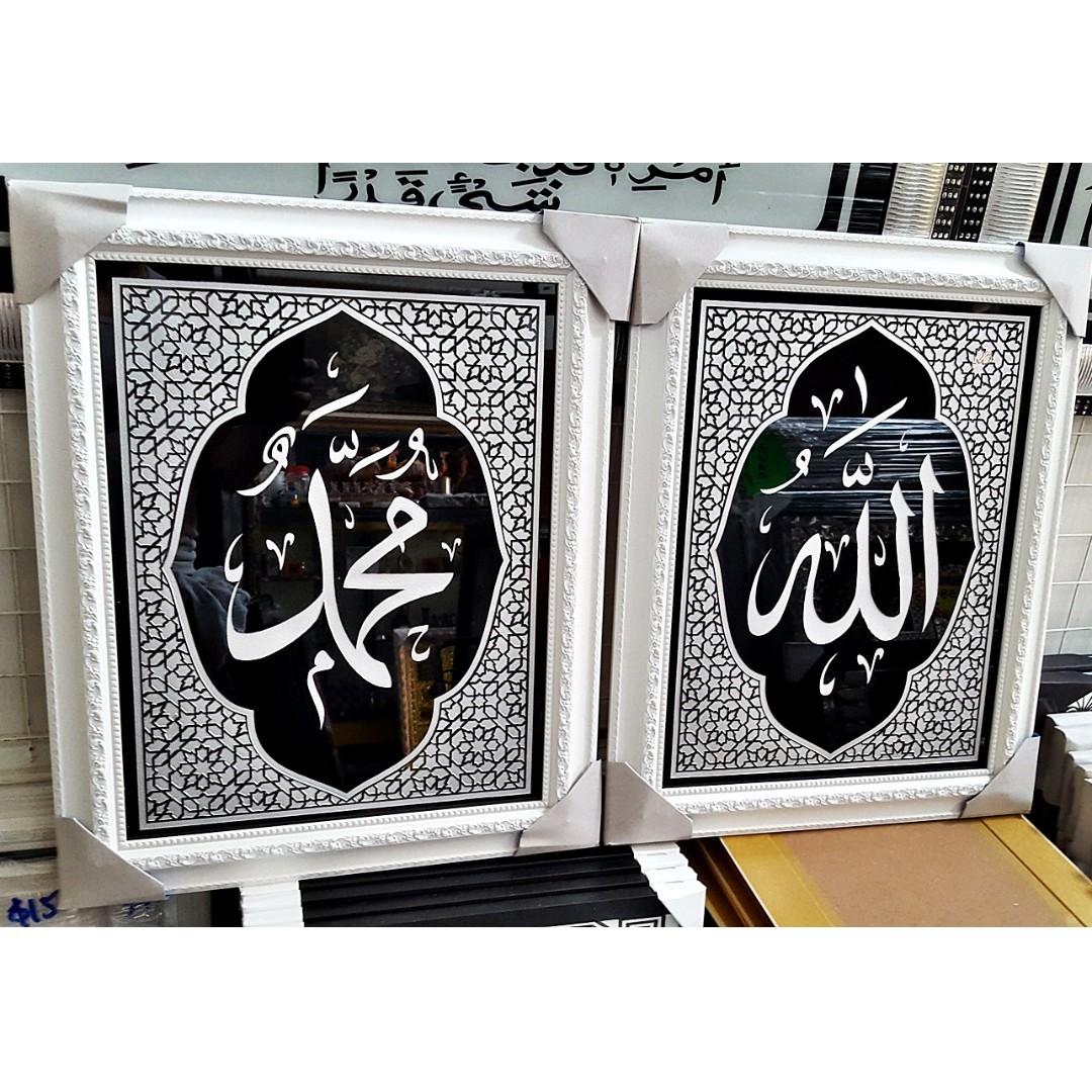 allah_swt__muhammed_saw_set_1531571232_d8c4d2710.jpg