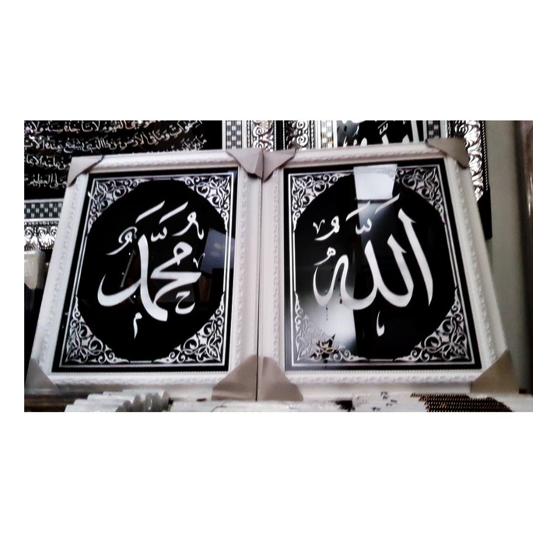 allah__muhammed_set_1531320790_0d8e40eb1.jpg