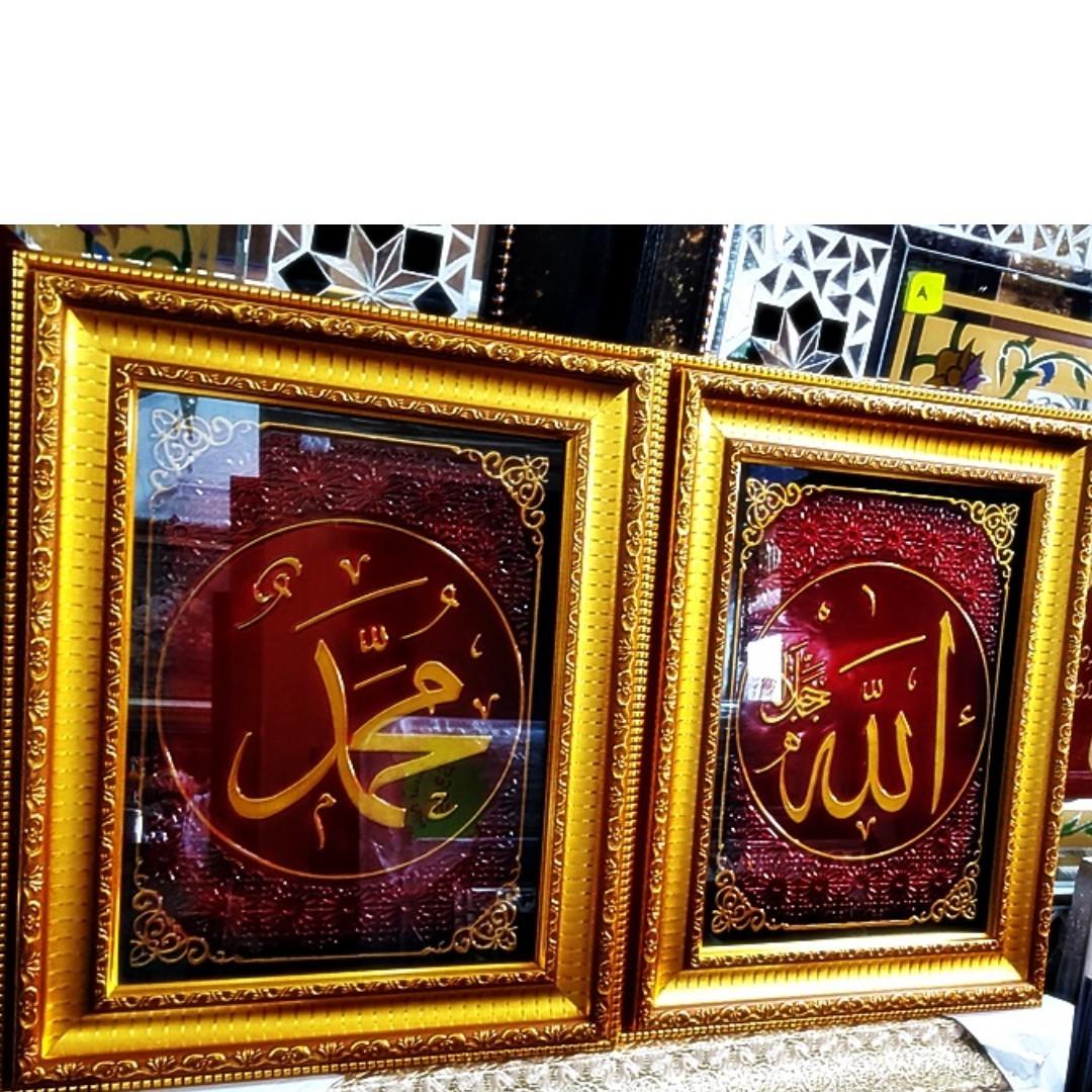allah__mohammed_xet_1531228993_0295e0960.jpg