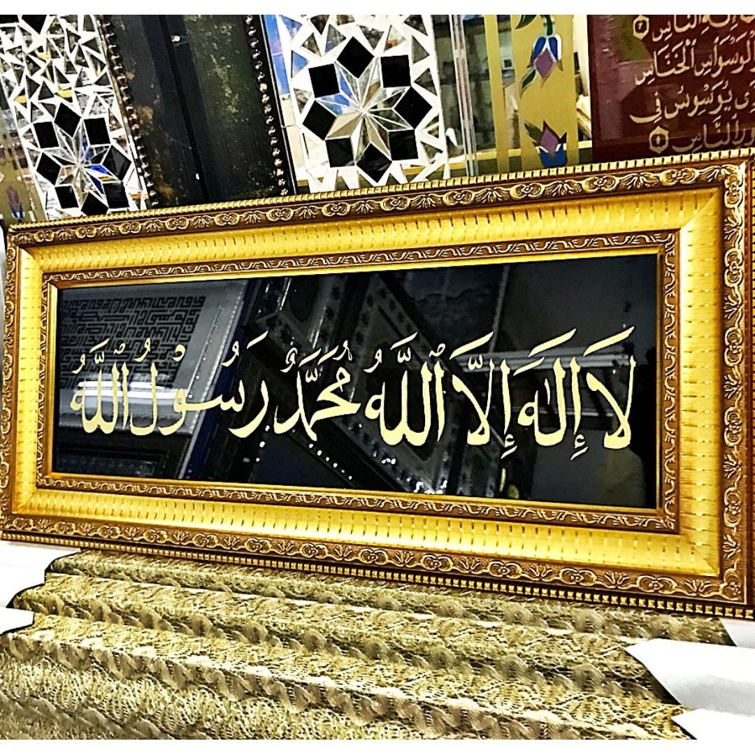 shahadah_1531148287_cf702b112.jpg