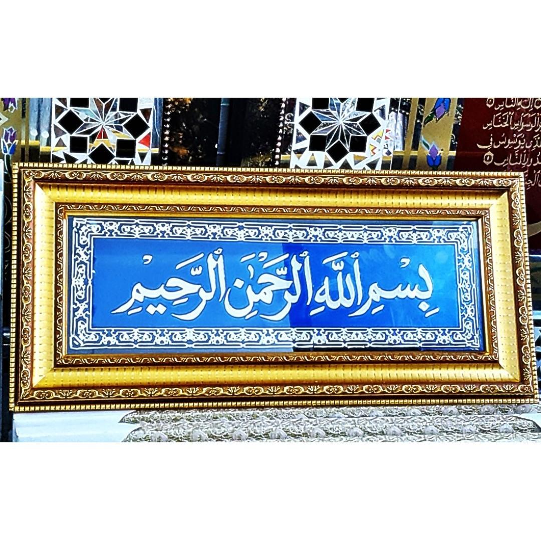 bismillah_hirrahman_nirrahim_1531095362_3ca3d97e2.jpg
