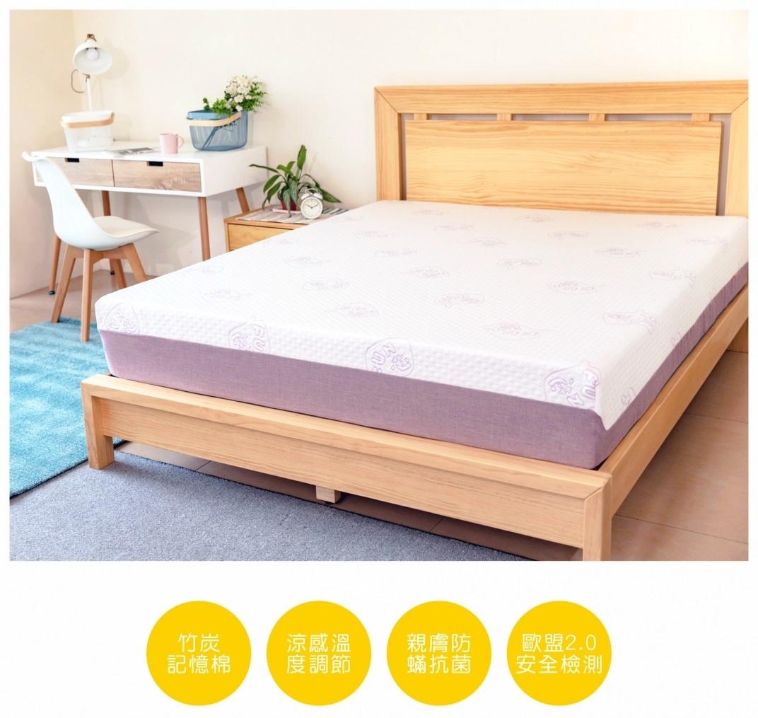釋壓記憶床墊-紫鑽系列FX-251.1.jpg