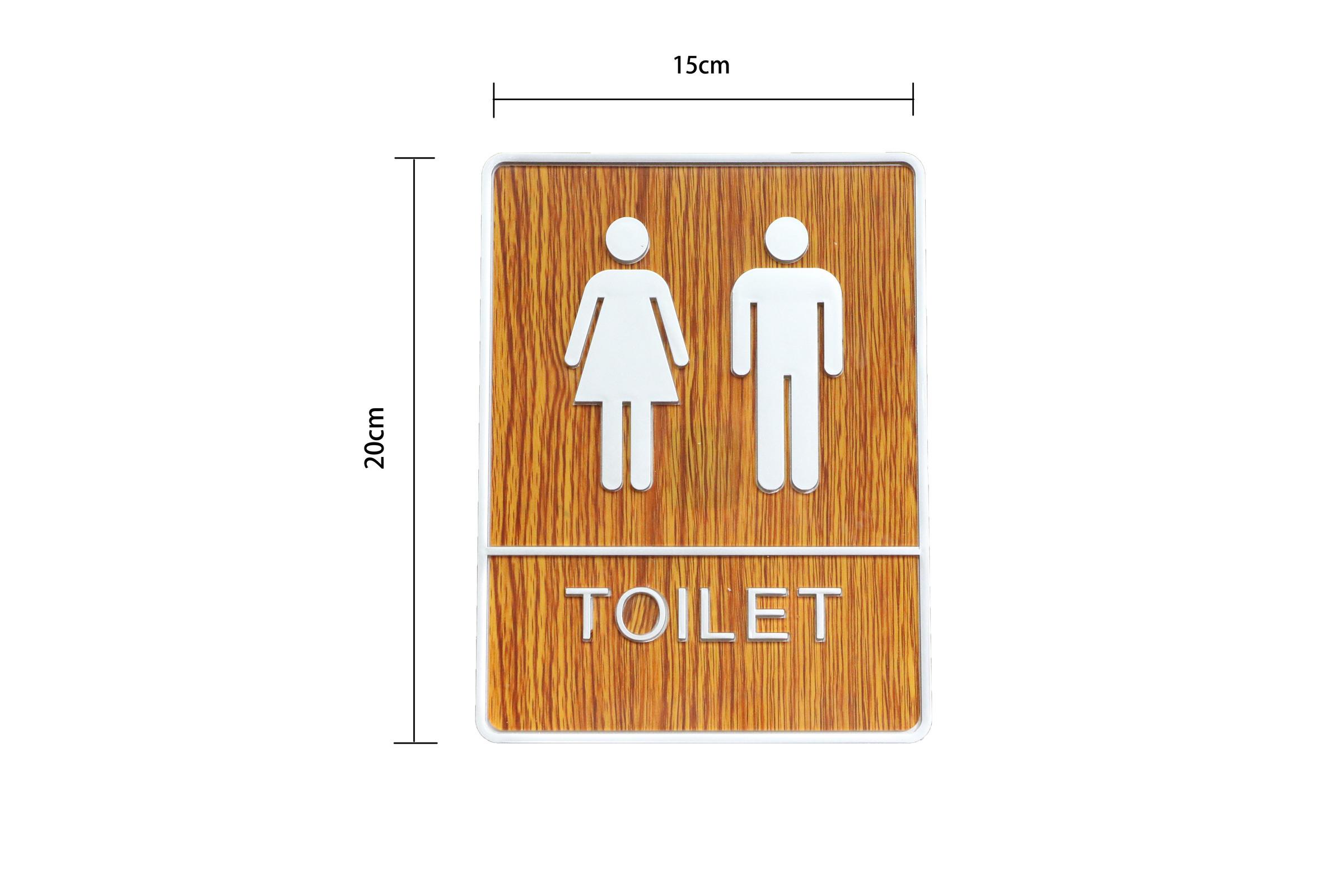 廁所標示牌-大.jpg