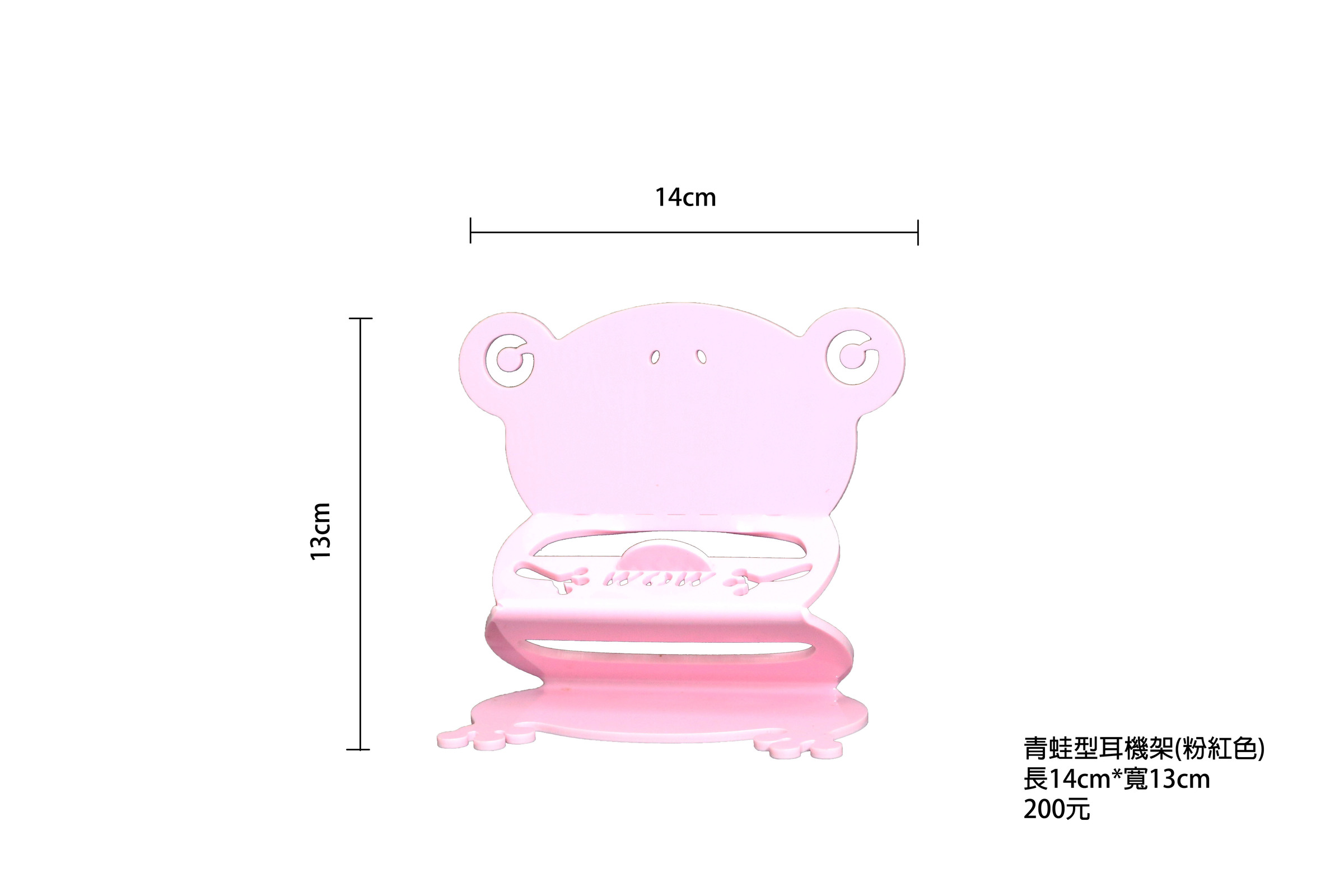 青蛙耳機架粉紅色.jpg